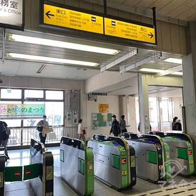 JR 小作駅改札です。改札は一つです。