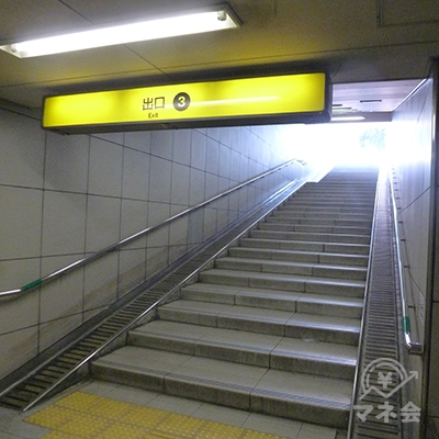 3番出口への階段を上がります。