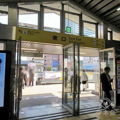 草津駅東口をより外に出ます。