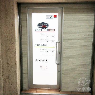 先の入口の左(壁を挟んで)にももう1つ入り口があります。