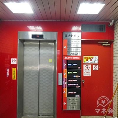 プロミスは5階です。エレベーターで5階に上がりましょう。