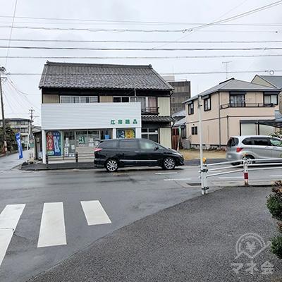 江南薬局の交差点を右折します。