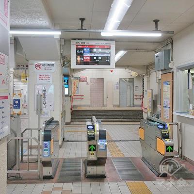 途中、右手に山陽垂水駅改札があります。