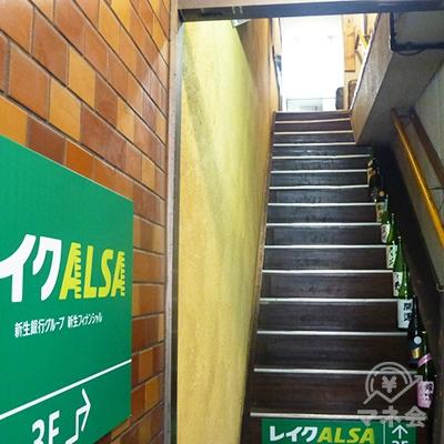 階段を昇って3階のレイクに行きましょう。