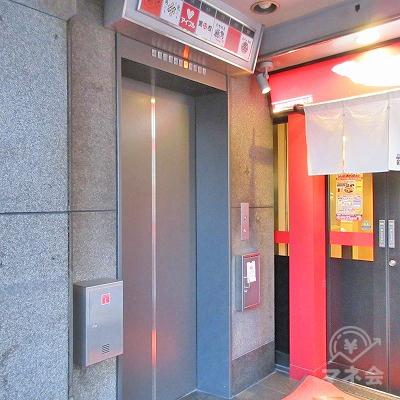 入口を入ってすぐにエレベーターがあります。
