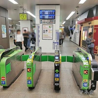 JR稲毛駅の改札です。