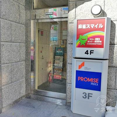 建物の入口です。プロミスは3階にあります。