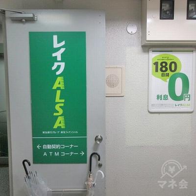 エレベーターを降りると正面に案内板があります。