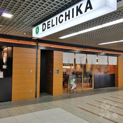 降りてすぐ右側の「DELICHIKA」を歩いていきます。