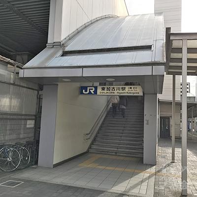 JR東加古川駅の南口から出ます。