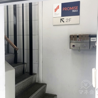 入口を開けると階段があるので2階へ上がりましょう。