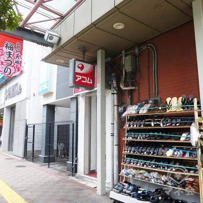 靴屋さんの脇にアコム専用階段があります。アコムは2階です。