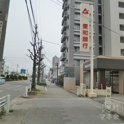 道中右手に愛知銀行があります。