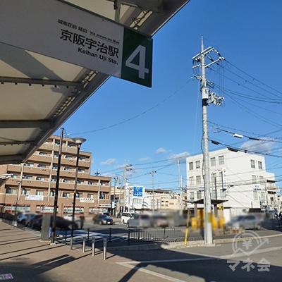 「京阪宇治駅 4」のバス停辺りから、右に歩道が分岐します。
