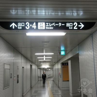 右へ曲がります。