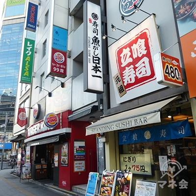 立ち食い寿司の隣がビル入口です。