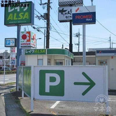 レイクALSAの看板と店舗が確認できます。