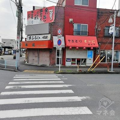 串カツ屋・焼き鳥屋の前にある横断歩道を渡り、右に曲がりましょう。