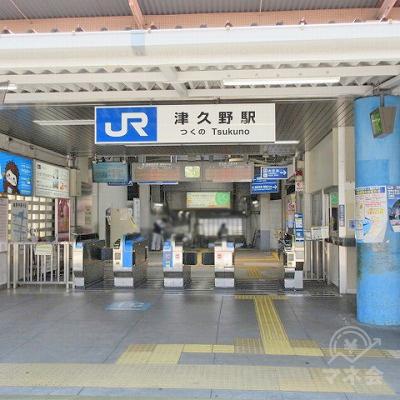 JR阪和線、津久野駅(改札1つのみ)を出ます。