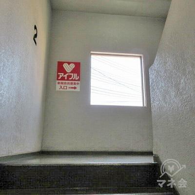 階段で上がります。途中でアイフルの案内板があります。