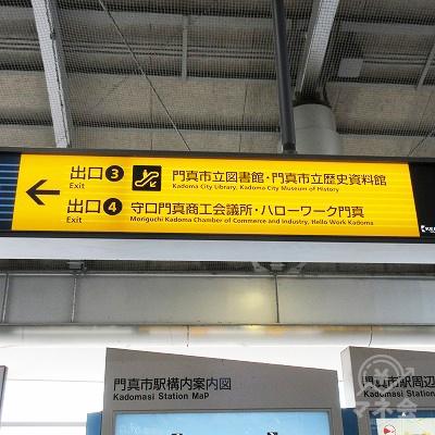 左へ進み出口3を目差します。