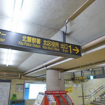 改札を抜けたら右折して1番出口方面へ向かいます。