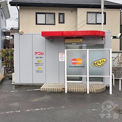 駐車場の一角に、独立型の店舗があります。