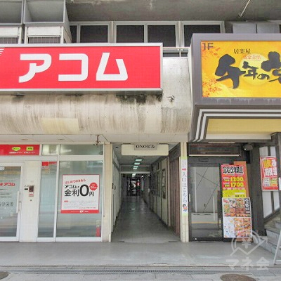 目的地建物(ONOビル)の入口です。
