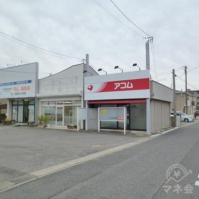 駐車場の奥にアコムの独立型の店舗があります。