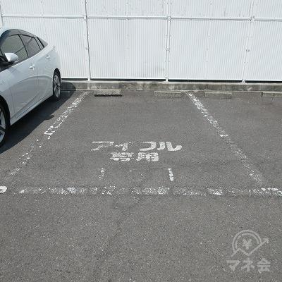 建物の裏手にアイフル専用の駐車場があります。