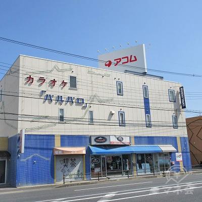 アコムのある建物全景です。