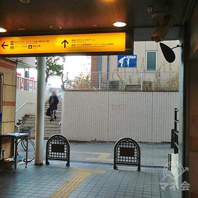 駅下通路です。
