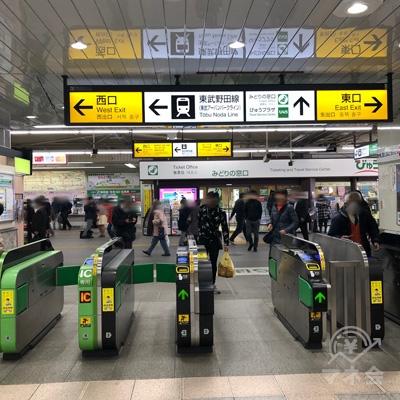 JR柏駅の改札を出ます。