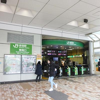 JR新宿駅 東南口です。