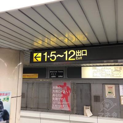 地下鉄東山線・地下鉄桜通線の今池駅改札を出て11番出口方面へ向かいます。