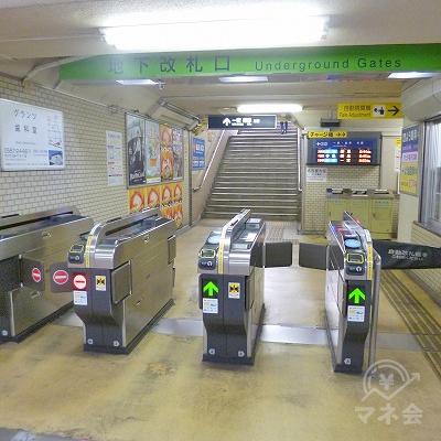 名鉄名古屋線の国府宮駅にて下車し、地下改札口から出ます。