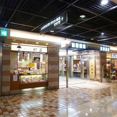 絹笠という和菓子屋がある方まで歩きます。ここで左後ろを振り返ります。