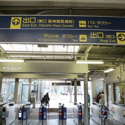 阪急今津線・仁川駅の東口(阪神競馬場前)改札口です。