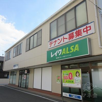 敷地内の建物手前にレイクの店舗があります。