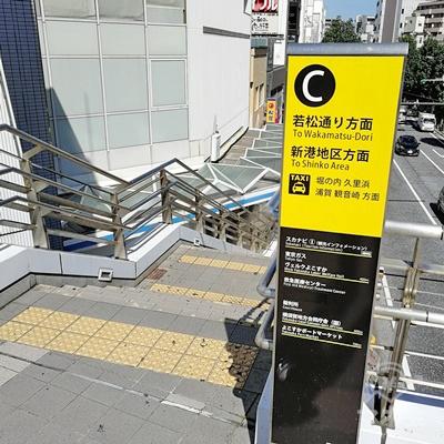 Cの階段を下りましょう。