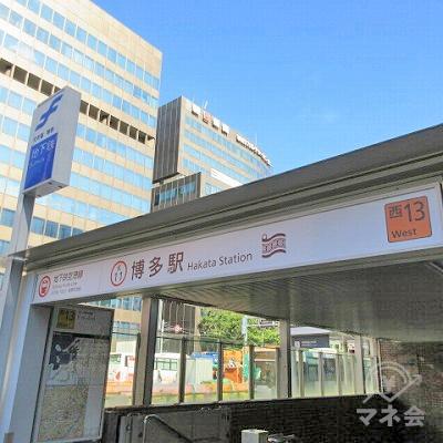右の地下鉄博多駅西13出口を通過します。