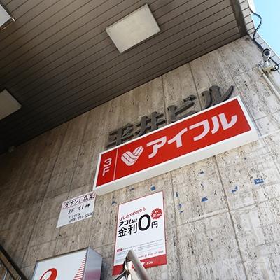 アイフル店舗は、ビル3階です。