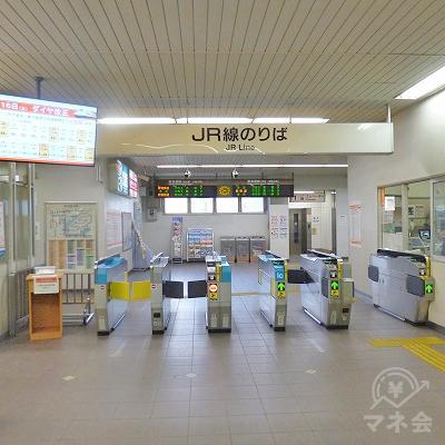 JR東海道本線の安城駅にて下車します。改札口は1つしかありません。