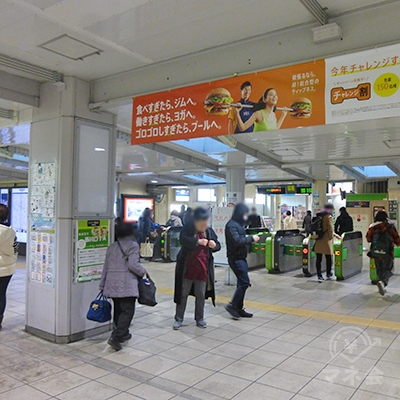 JR西川口駅の改札です。