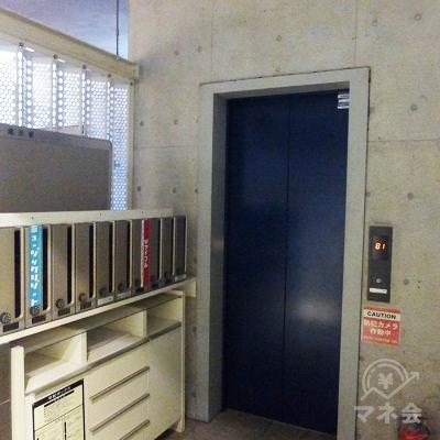 エレベーターです。アイフルは5階です。