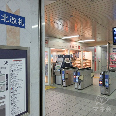 阪急京都線茨木駅北改札を出ます。