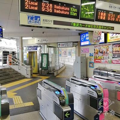 東武東上線大山駅の南口改札です。