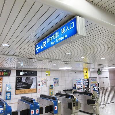 JR東西線北新地駅東改札を出ます。