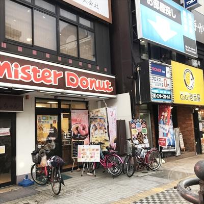 ミスタードーナツとCoCo壱番屋の間に入口があります。