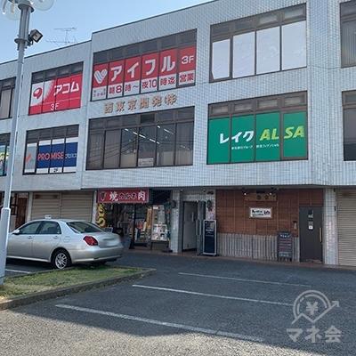 店舗前です。
